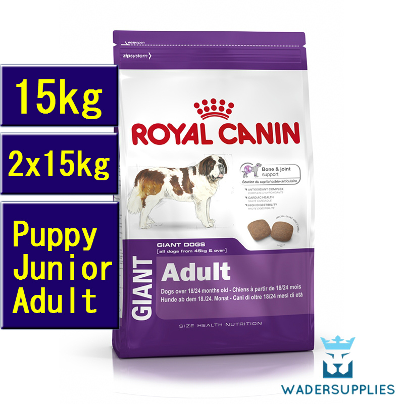royal canin giant puppy junior adult dry dog food large. Black Bedroom Furniture Sets. Home Design Ideas